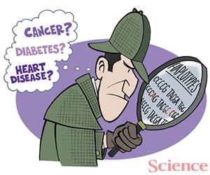 gene hunting