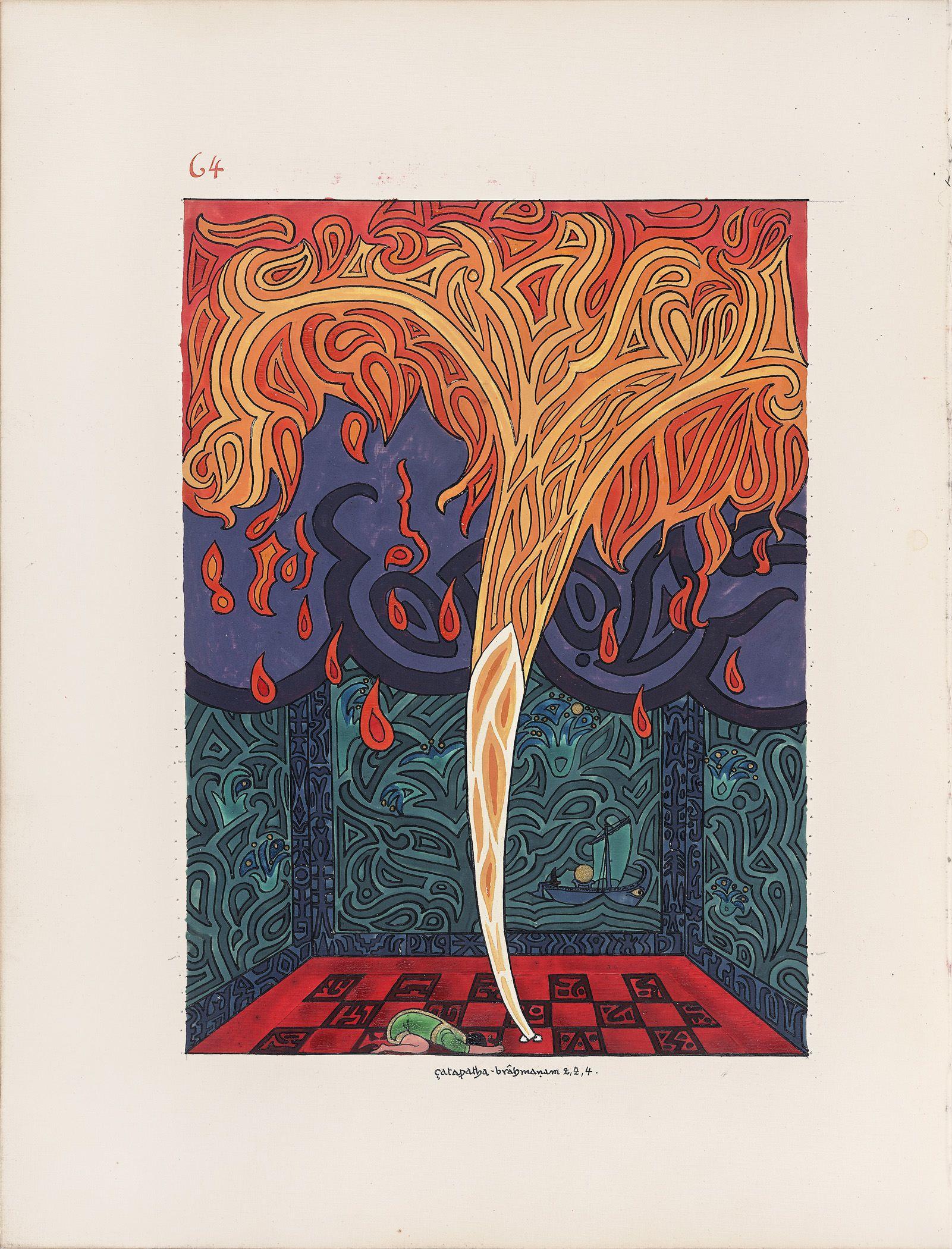 рисунки из красной книги юнга то