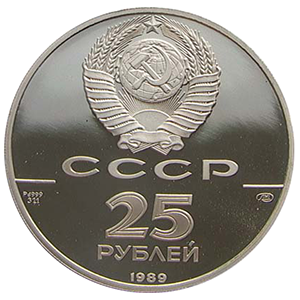 palladium ruble