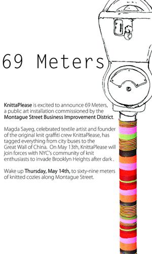 69 Meters