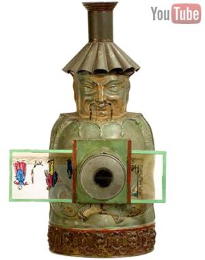 aubert magic lantern