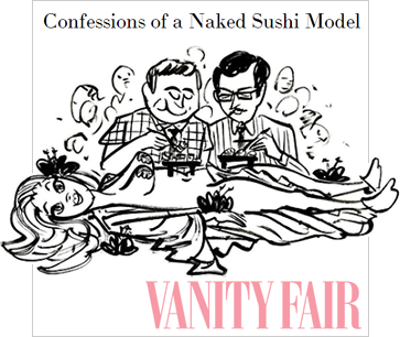 naked sushi by Tim Sheaffer