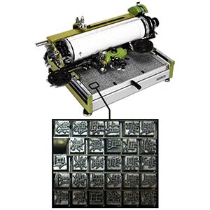 shuangge typewriter