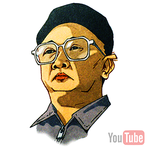 Kim Jong Il by Johnny Williamson