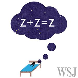 sleep learning by Oliver Munday