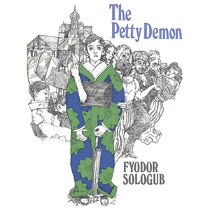petty demon