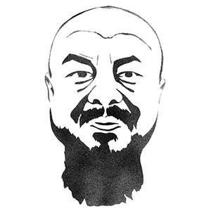 free weiwei