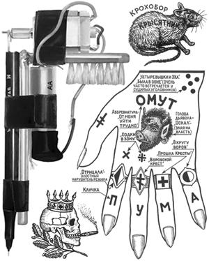prison tattoo gun