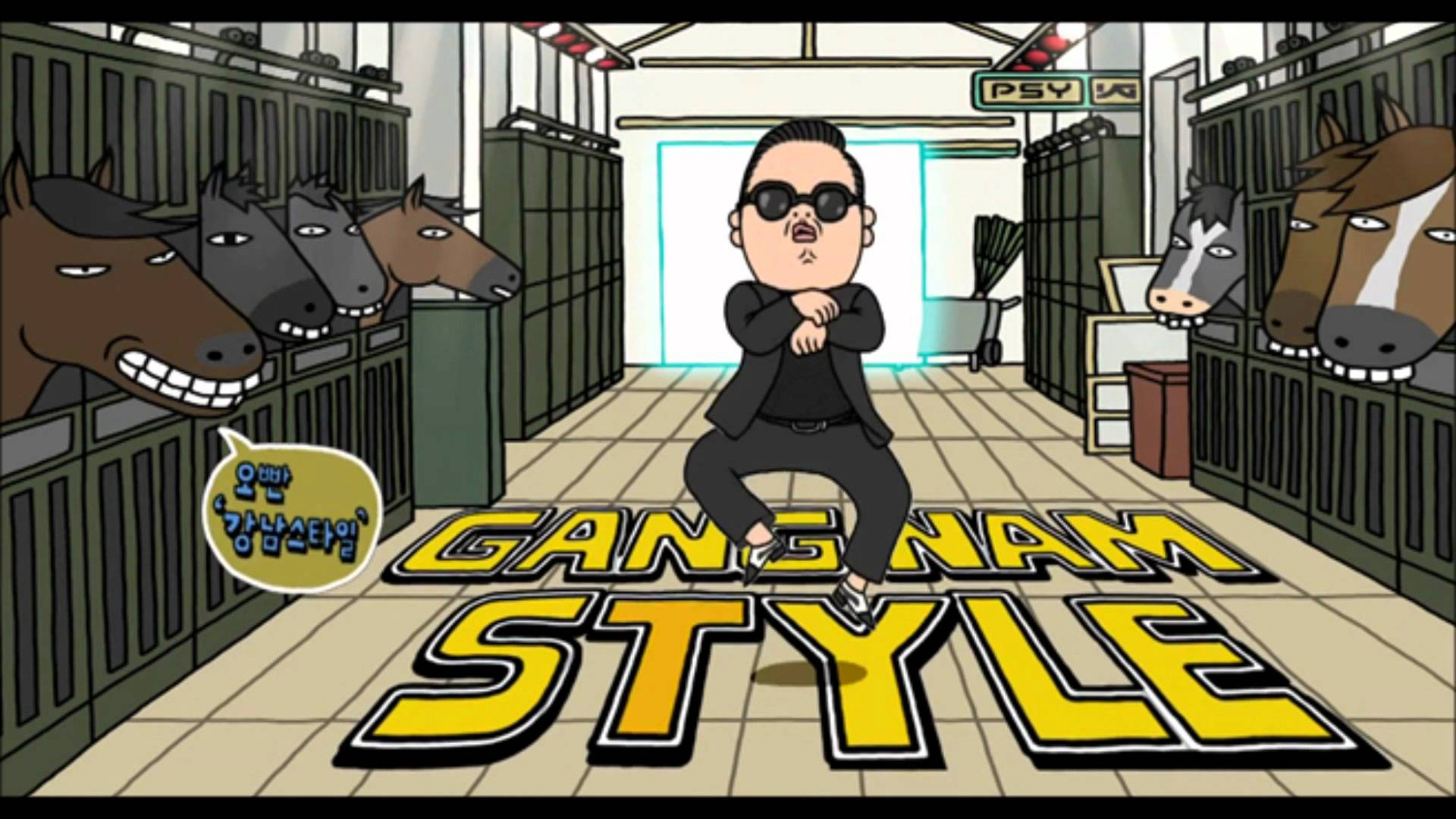 psy gangnam style Gangnam style game about a famous singer psy please you oppa gangnam style game is very rhythmic and dynamic.