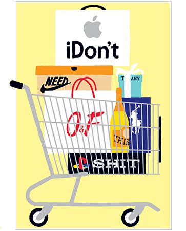 Consumerism by Winston Tseng