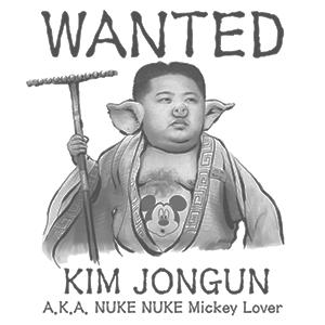 kwangmyong