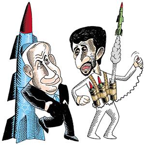 nuclear israel by Osmani Simanca
