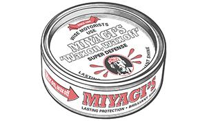 Miyagi Wax by rubyred