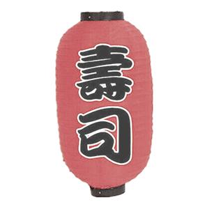 akachōchin